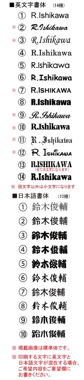 背景付きネー日本語書体一覧