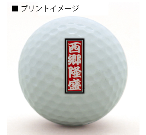 千社札プリントイメージ画像