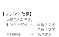 ウイングハートデザイン日本語
