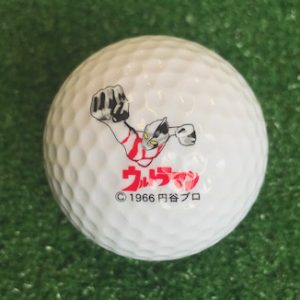 ウルトラマンゴルフボール