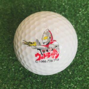ウルトラマンゴルフボール2