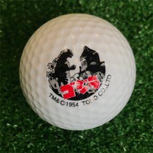 ゴジラゴルフボール1