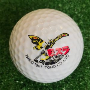 ゴジラゴルフボール3