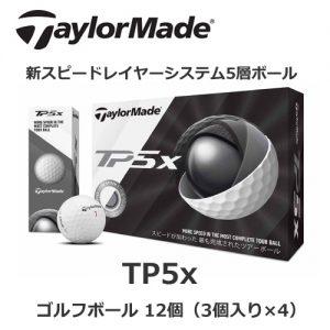 テーラーメイドTP5x画像