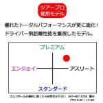 b1_design2-11
