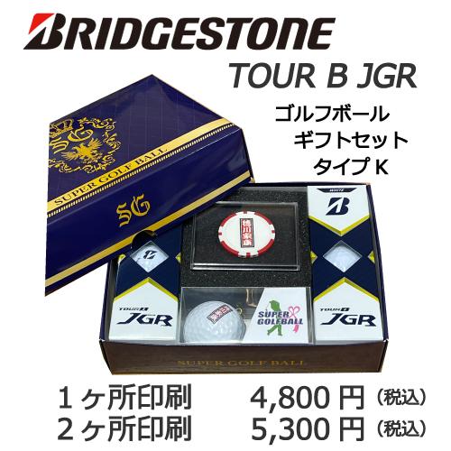 b1_design2-61