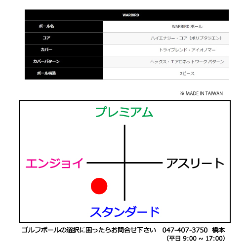 b1_emblem1-86