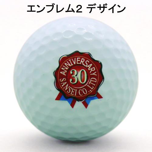 b1_emblem2-90