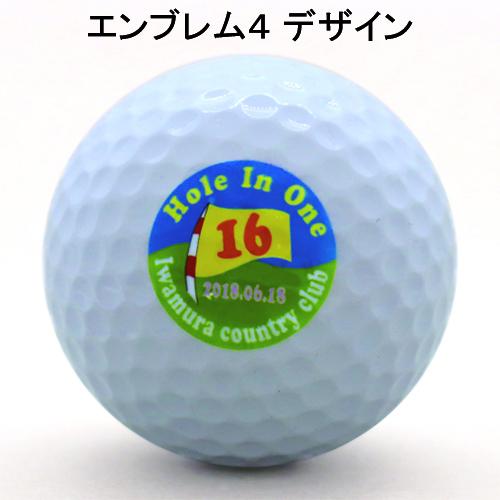 b1_emblem4-11