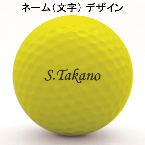 b1_name-2019_20prov1x_yellow