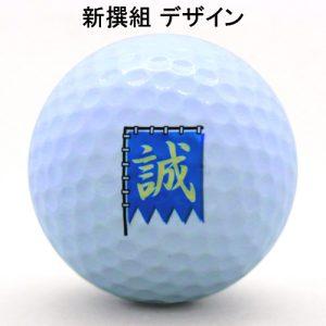 b1_shinsen-12