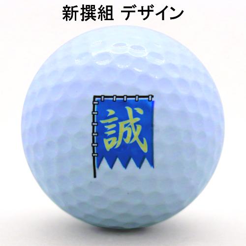 b1_shinsen-33