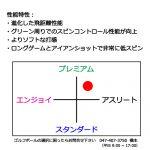 b1_shinsen-85