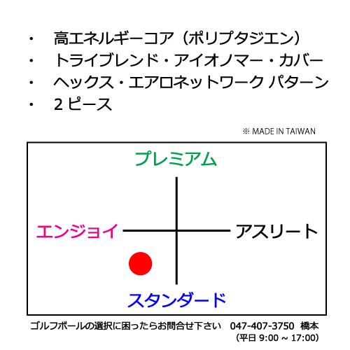 b1_shinsen-86