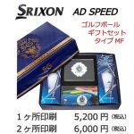 b1_shinsen-92