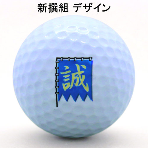 b1_shinsen-93