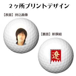 b2_design_shinsen-26
