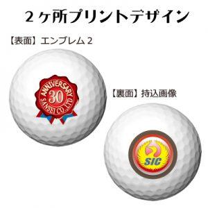 b2_emblem2_design-10