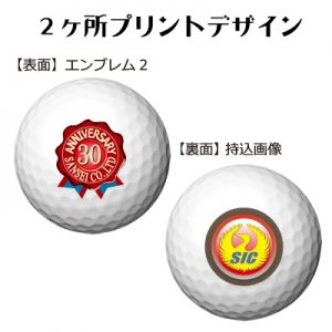 b2_emblem2_design-9