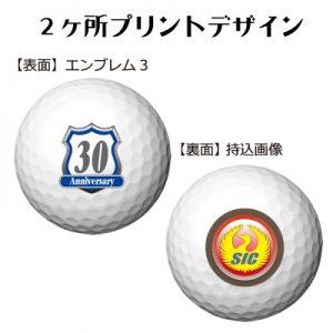 b2_emblem3_design-35