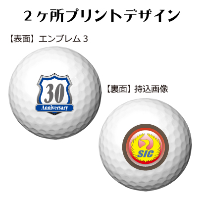 b2_emblem3_design-50