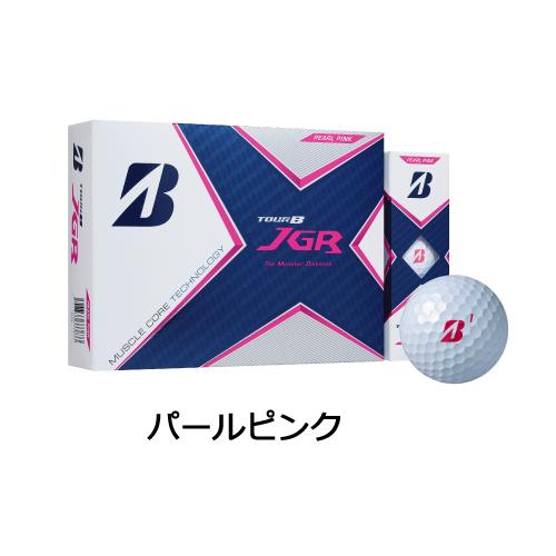 b2_emblem3_love-45
