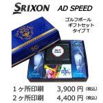 b2_emblem3_shinsen-55