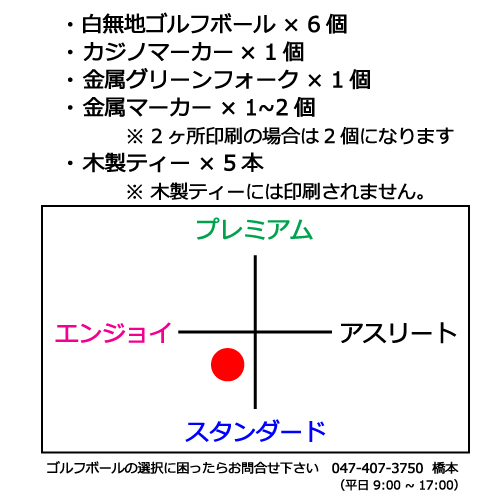 b2_emblem4_senja-92