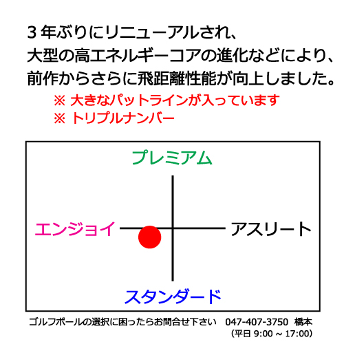 b2_illust_cross-17