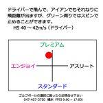 b2_illust_cross-76
