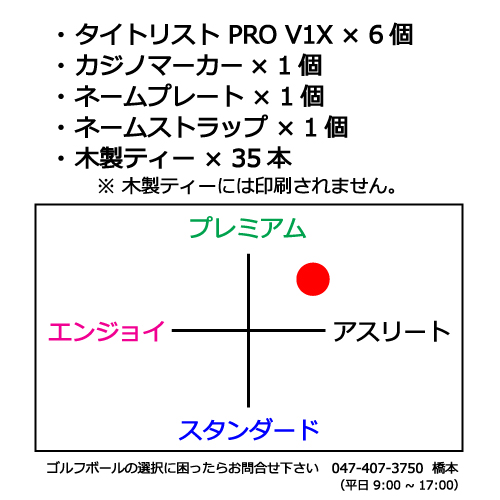 b2_illust_cross-82