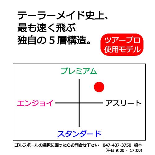 b2_illust_design-15