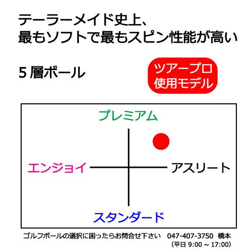 b2_illust_design-16