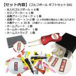 b2_illust_shinsen-100
