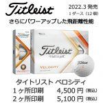 b2_illust_shinsen-20