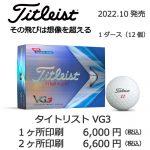 b2_illust_shinsen-5