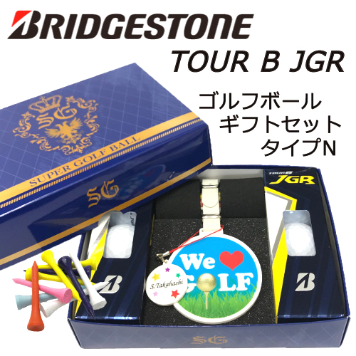 b2_name_design-72