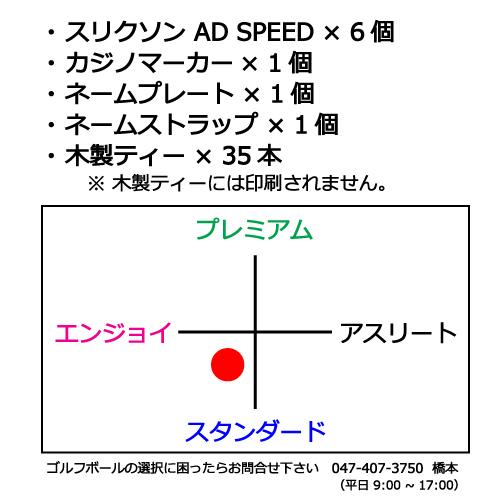 b2_name_design-79