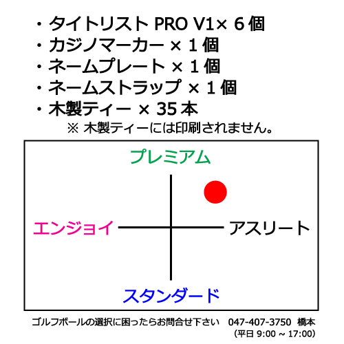b2_name_design-81