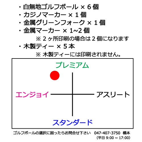b2_name_design-88