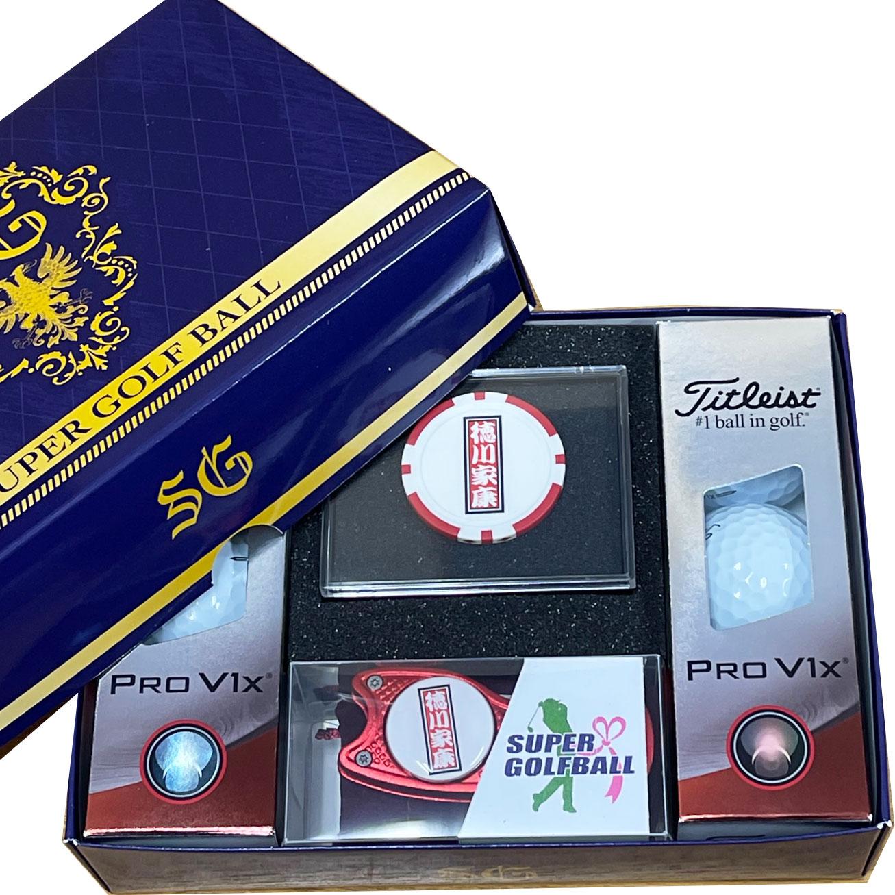 b2_name_design-89