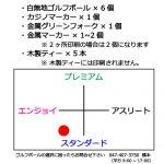 b2_name_design-93