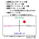 b2_p11_design-90