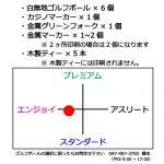 b2_p11_design-91