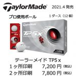 b2_type1_design-15