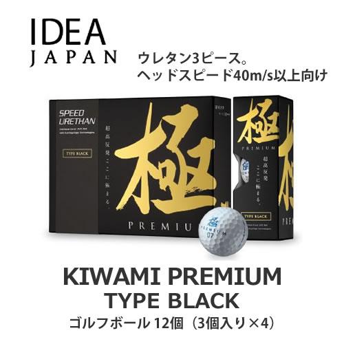 b2_type1_design-30