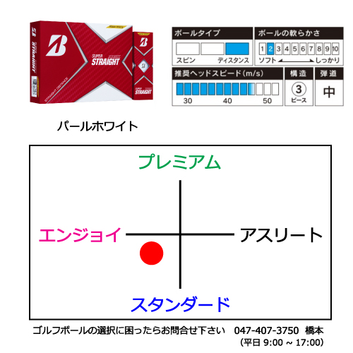 b2_type1_emblem2-19