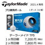 b2_type2_design-16
