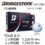 b2_type2_design-39