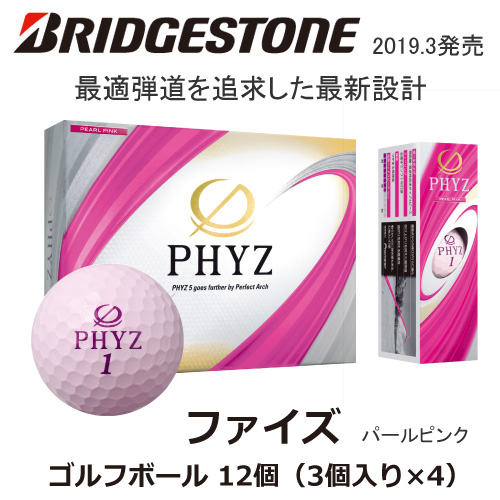 b2_type2_design-4